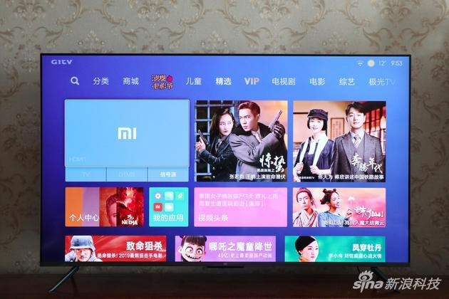 小米电视5 Pro 65寸版
