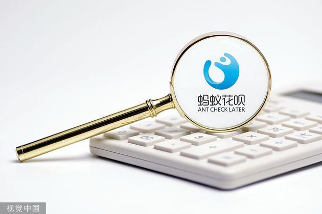 北京新房普遍降价有1000万元楼盘可优惠逾百万元
