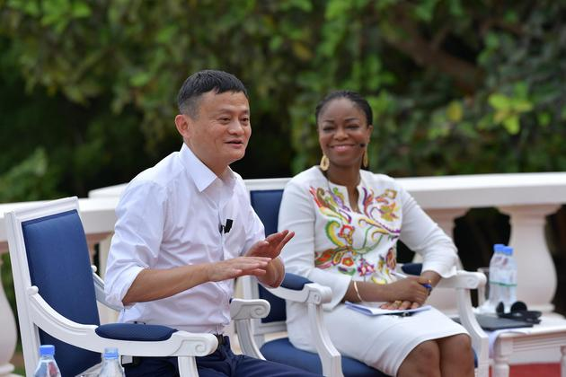 图/马云与非洲法语国家创业者交流