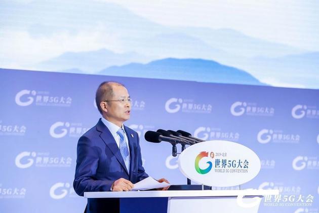 徐直军:中国5G产业拉动了全球5G网络设备需求与发展