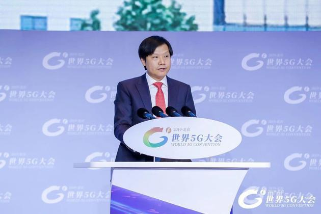 雷军:小米将建设5G未来工厂,第一期设计手机年