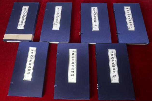 第五届郭沫若中国历史学奖颁奖仪式在京举行