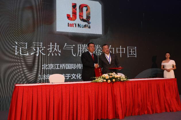 北京航天方舟空间技术有限公司与北京江桥国际传媒有限责任公司达成合作协议