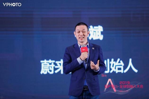 刘元春发布中国宏观经济报告(2019-2020)