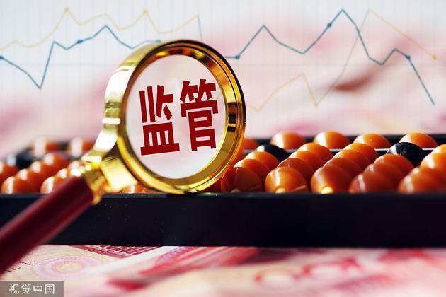 27家上市券商10月份盈利超60亿