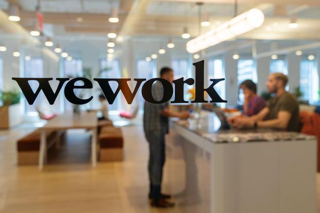 软银:WeWork虽然困难重重 但核心业务状态良好