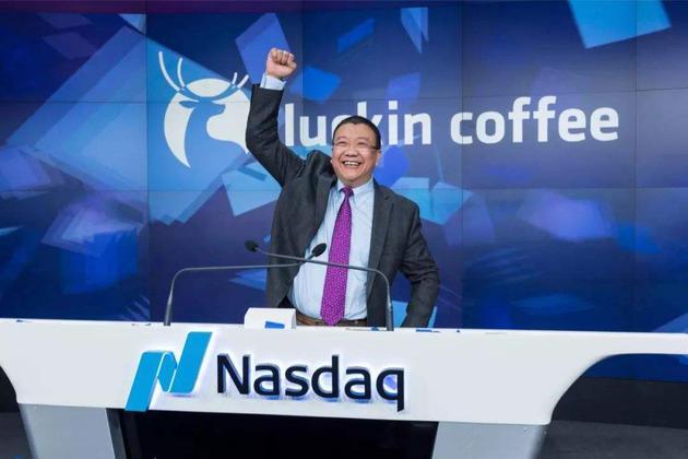 瑞幸咖啡董事会要求陆正耀辞职--九分网络