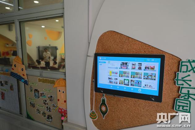 每个班级门口都有一个智慧班牌,记录了孩子出勤情况等(央广网发 通讯员供图)