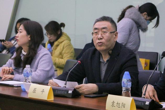 北京网络行业协会秘书长屈平发言