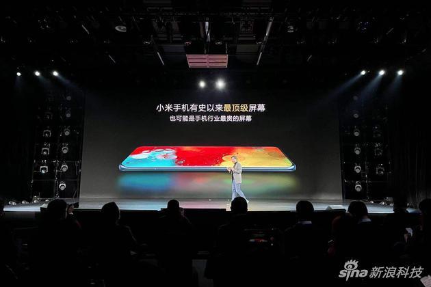 小米11屏幕