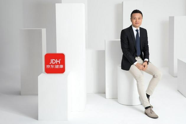 京东健康集团CEO 金恩林