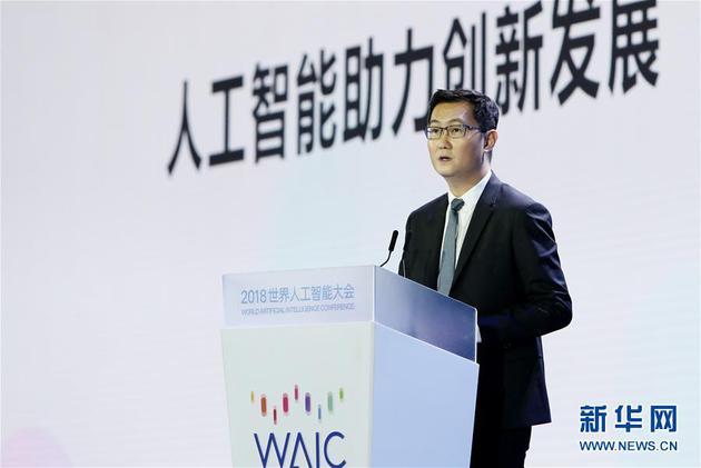 9月17日,腾讯公司董事会主席马化腾在大会论坛上发表主旨演讲。新华社记者 方喆 摄