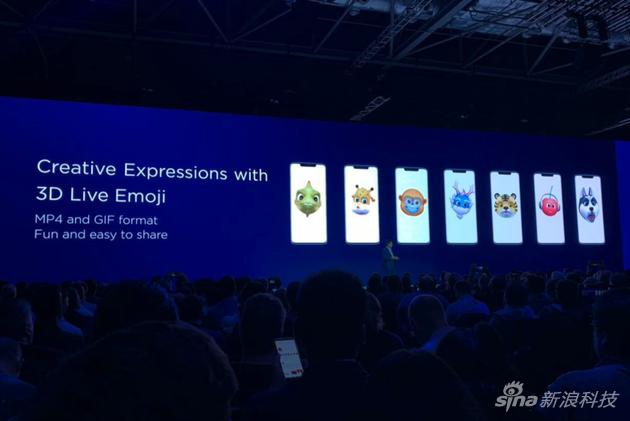 支持3D Live Emoji