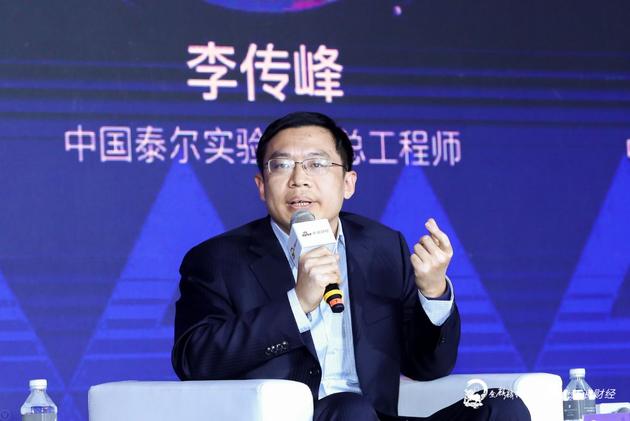 中國泰爾實驗室副總工程師李傳峰