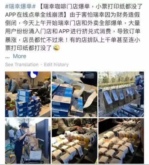 古代汽车传取苹果开辟主动驾驶汽车 北京汽车年夜涨8%