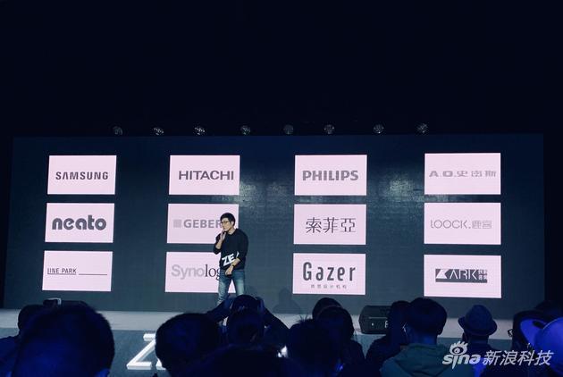 王自如发布智能家居系统NEXT NEST的照片 - 5