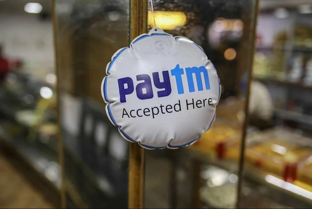 消息称印度支付巨头Paytm下月IPO 寻求200亿美元估值