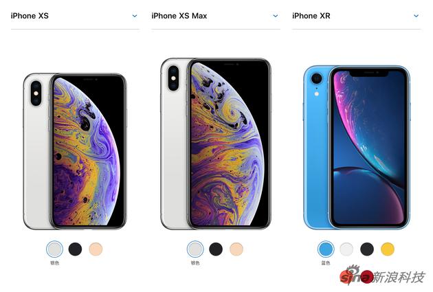今年的三款手机