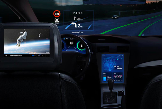 三星推出新汽车芯片品牌 助力制造商开发尖端应用
