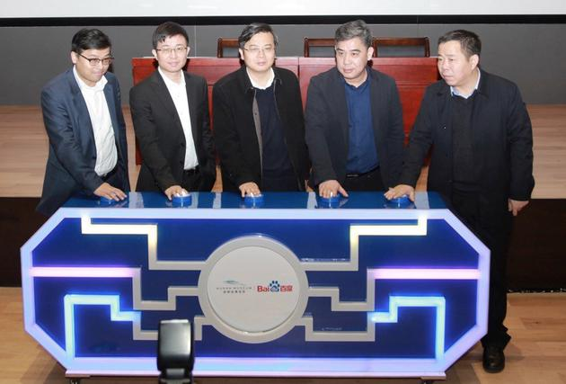 百度与湖南省博物馆达成合作:AI博物馆完整技术落地