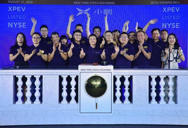 小鹏汽车首日收盘大涨 41%,市值超 155 亿美元