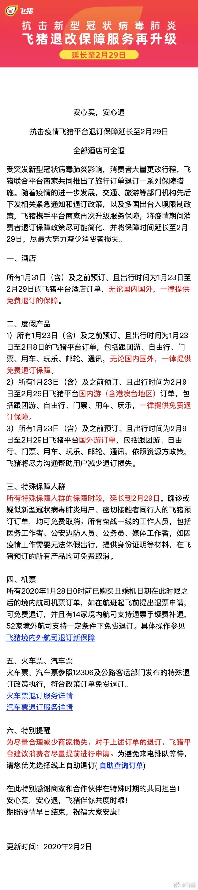 香港建设(控股)1月8日回购22万股耗资156万港币
