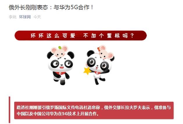 """企业微疑海内版更名:""""WeChat Work""""成 """"WeCom"""""""