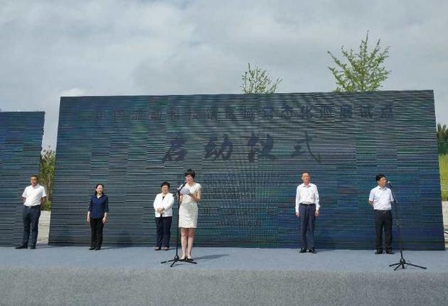 中國流動科技館區域常態化四川省遂寧市巡展啟動儀式