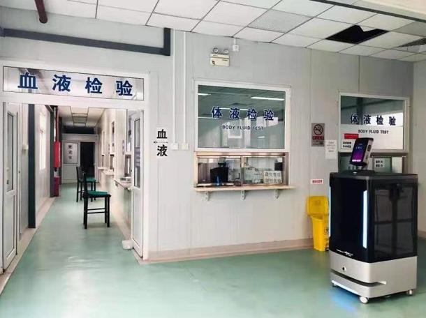 北京大学首钢医院的医疗服务机器人