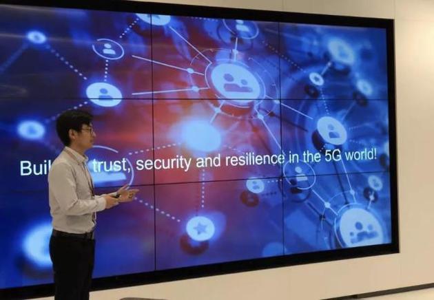 探访华为欧洲网络安全中心