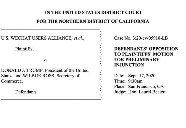 美国司法部:美国华人不该为微信起诉总统