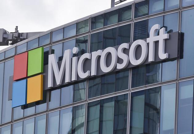 微软:政府应该对人脸识别软件进行监管