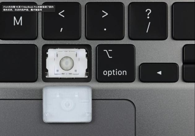 键盘难为维修