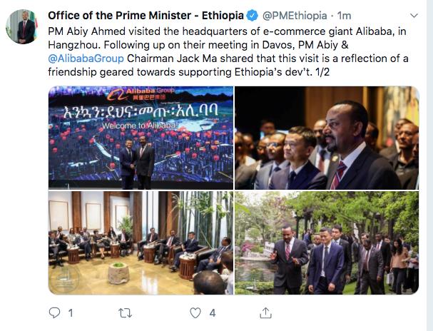 埃塞俄比亚总理将到访阿里总部 希望受到帮助和非洲进入电商时代