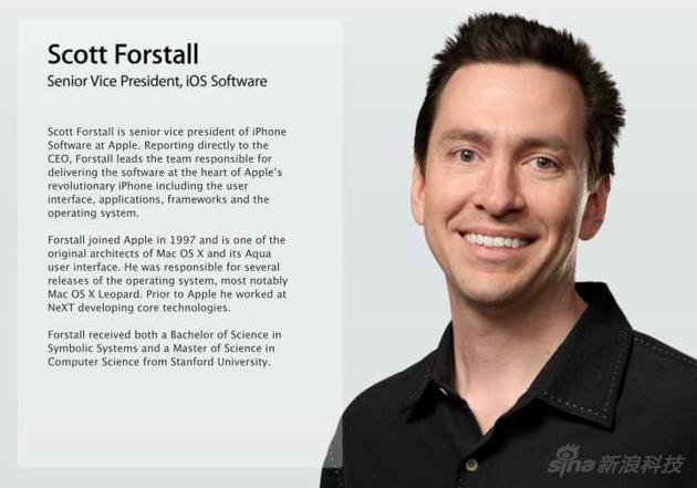 诉讼案透露的 App Store 往事:乔布斯曾拒绝第三方 App 上架