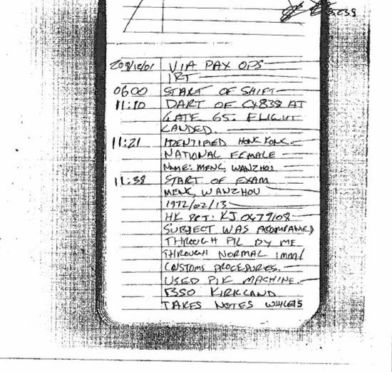 △卡特拉加达的工作笔记比较详细,甚至有准确的时间