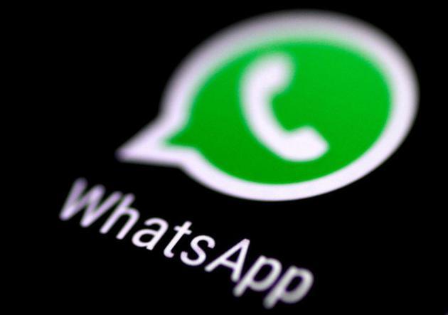WhatsApp新漏洞:iPhone用户可以绕开登录控制