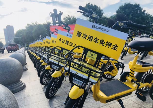 松果电单车密集投放县城 来源:松果出行