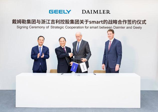 吉利控股集团总裁、吉利汽车集团CEO、总裁安聪慧(左一)和戴姆勒股份公司董事会成员、负责集团研发及梅赛德斯-奔驰集团研发的康林松(Ola Källenius)(右一)