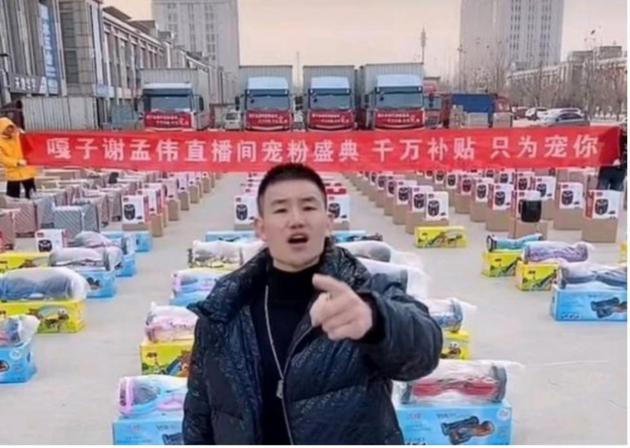 潘长江败走直播间:从受人敬仰的老艺术家到全网群嘲的潘子的照片 - 2