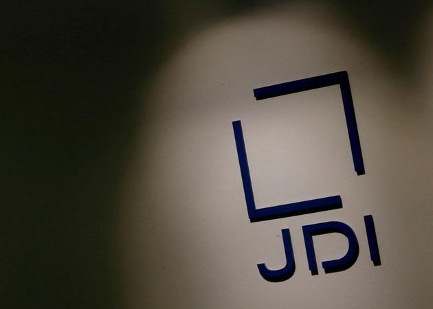 受iPhone新机表现不佳影响 日本供应商寻求中国投资