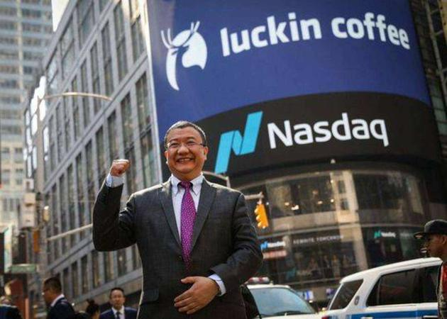 瑞幸咖啡董事会:陆正耀继续担任董事和董事长职位