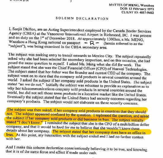 △迪伦的书面证言显示他当时盘问了孟晚舟关于华为在伊朗业务的问题