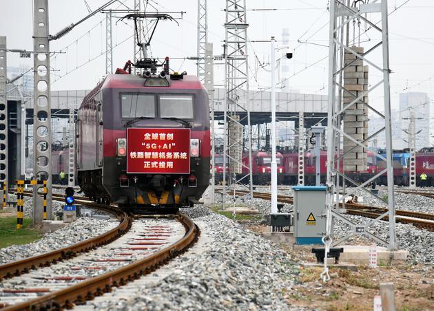 首台搭载5G设备大功率电力机车在西安正式投用