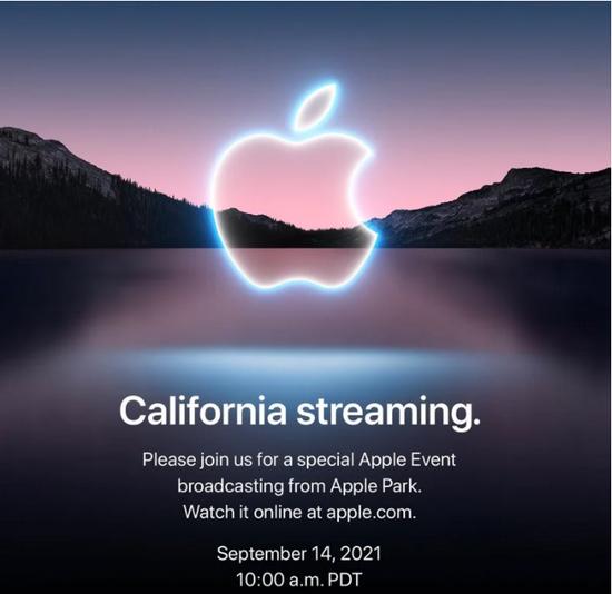 苹果发布会定档9月14日 除了iPhone 13还有哪些惊喜?
