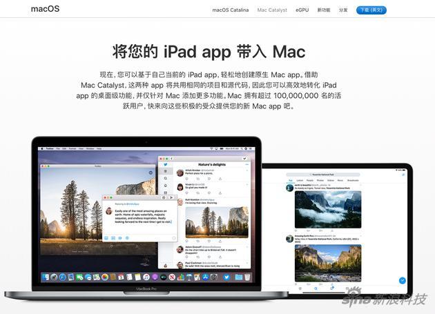 苹果macOS Catalina正式上线,还处于磨合阶段