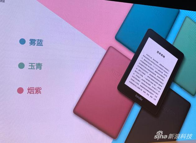 全新焕彩Kindle Paperwhite