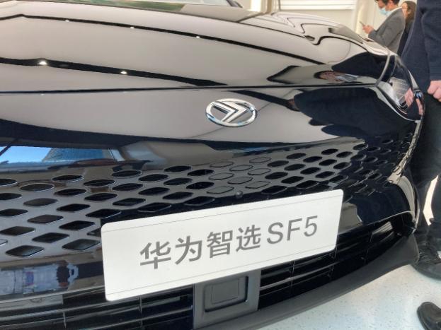 为什么不赚大钱卖零件呢? 华为和汽车公司实际上只是一家工厂:华为Huawei-cnBeta.COM