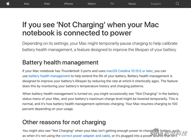 "MacBook接上充电器看见""未充电""? 苹果官方解释来了"