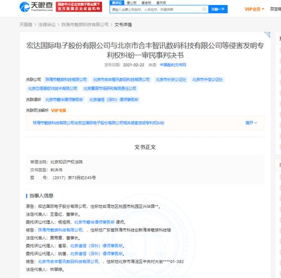 https://n.sinaimg.cn/tech/transform/293/w550h543/20210223/586d-kkmphps4475743.png